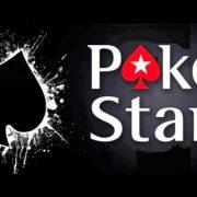 Акции Покерстарс 2016