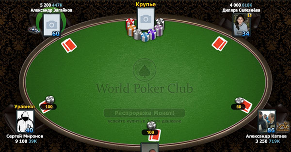 1384201692_prokachka-igry-world-poker-club