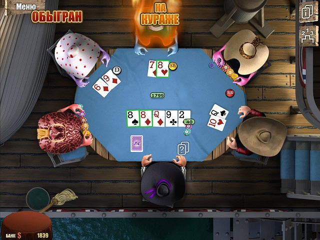 1405838532_governor-of-poker-2-screenshot4
