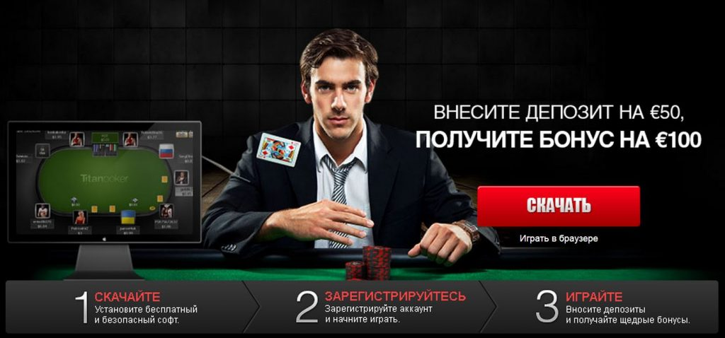 1434x668xtitan-p20poker-jpg-pagespeed-ic-1up8ufcikg