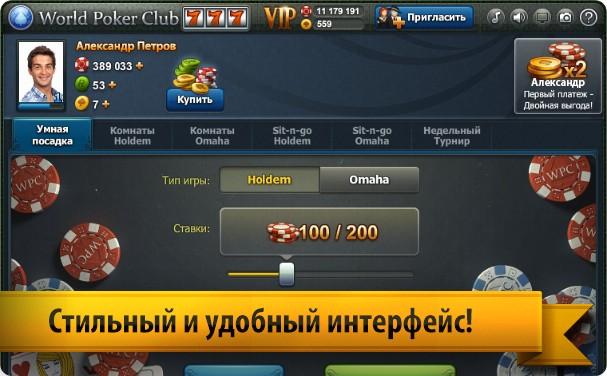 Затраты На Покер Клуб