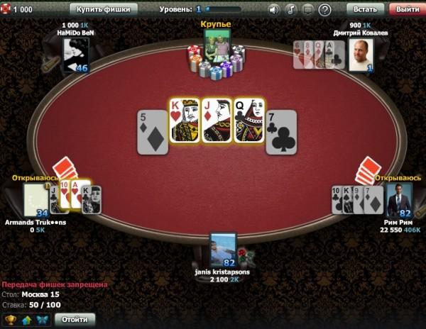 Ворлд покер клуб играть онлайн бесплатно без регистрации украина продам игровые автоматы