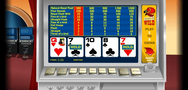 Игровые автоматы покера бесплатно видео схема игры на рулетке в онлайн казино