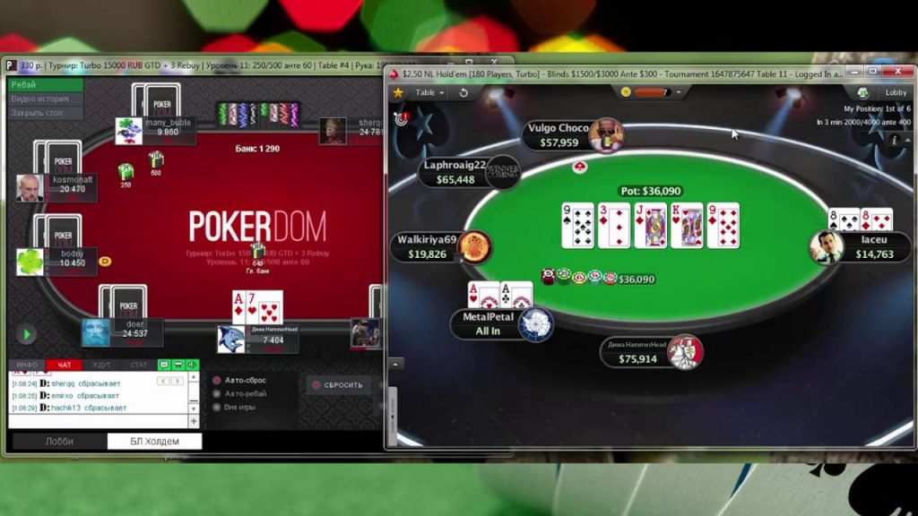 Pokerstars на деньги на iphone apk