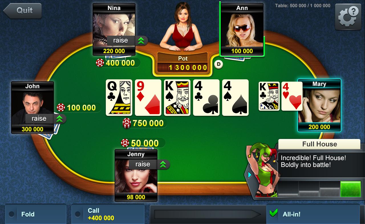 покер арена онлайн