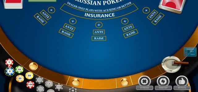 Основы русского покера онлайн для новичков