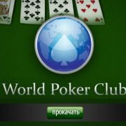 Использование приложения World Poker Club в Одноклассниках