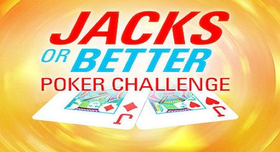 Poker Stars дарит призы за выигрыши с валетами