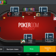 Игра на рубли на сайте Покер Дом