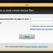 Личный кабинет игрока и касса в PokerStars
