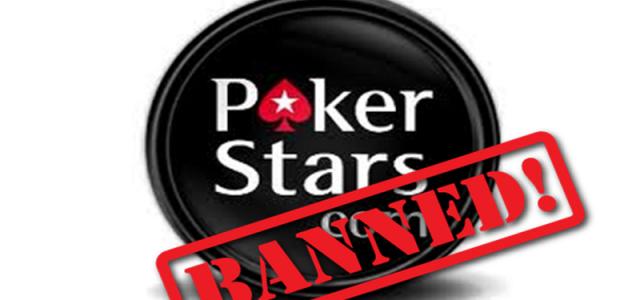Методы обхода блокировки в PokerStars