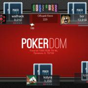 Где и как скачать PokerDom на русском языке