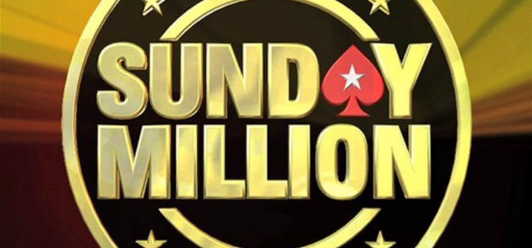Итоги Sunday Million за 5 февраля