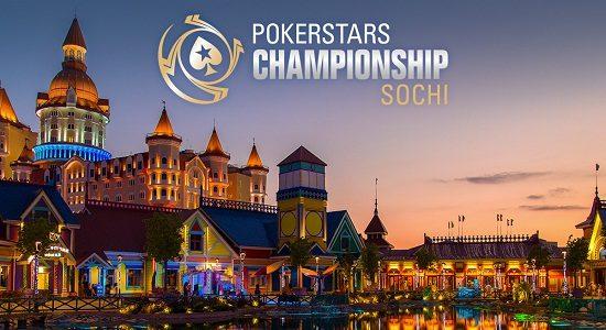 Пакет на Spin and Go Poker Stars Championship в Сочи