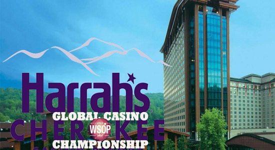 Мировая Серия Покера объявила о проведении Global Casino Championship