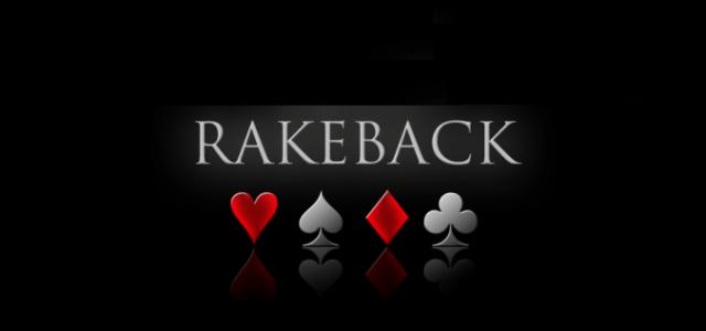 Виды рейкбека в покерных комнатах