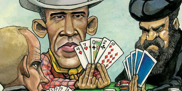 Как учить правила покера по видео