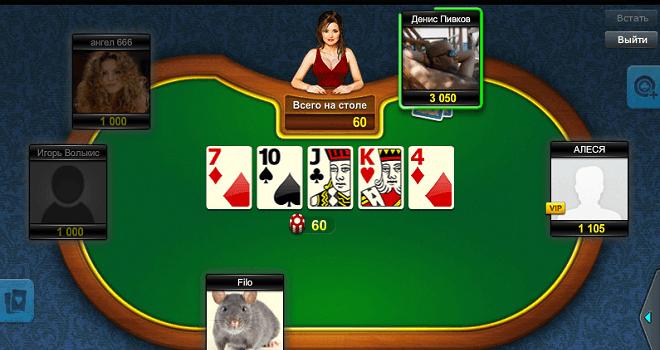 онлайн флеш игры покер