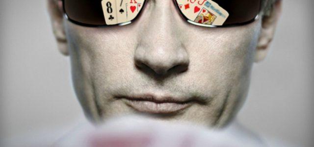 Реалии онлайн покер на живые деньги в России и в мире