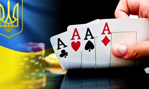 Покер-румы в Украине