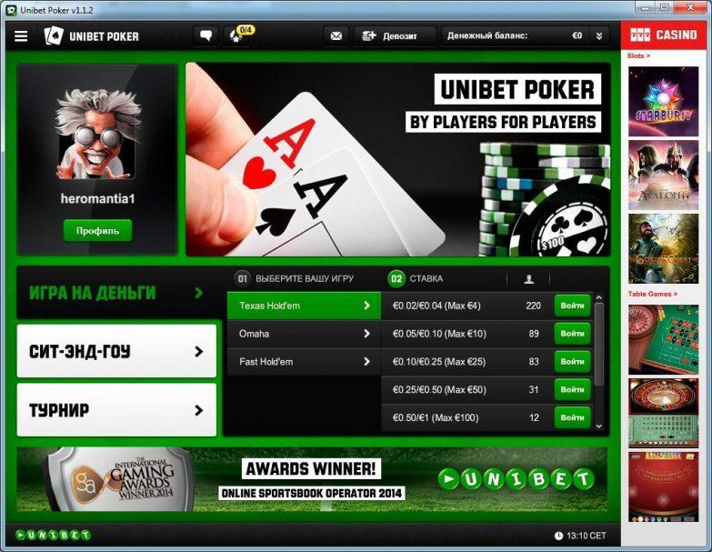 Покер старс приложение для андроид