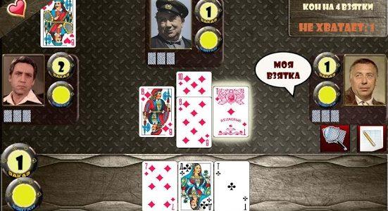 Скачать игру расписной покер на компьютер