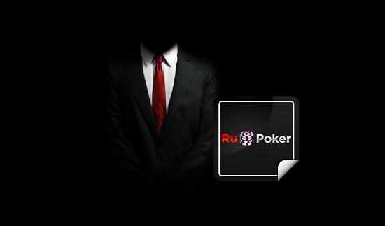 Отзывы игроков о выводе средств с РуПокер