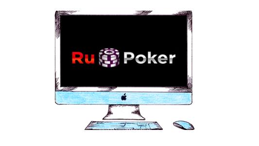 Гид по загрузке и установке RuPoker на ПК