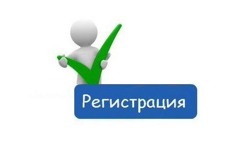 Особенности процесса регистрации в RuPoker