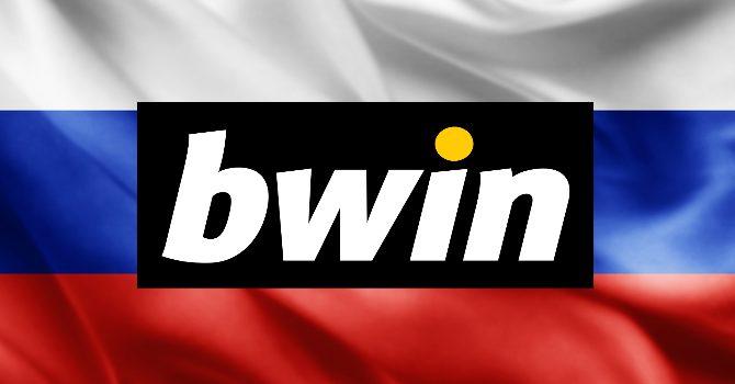 Bwin Poker покинул российский рынок