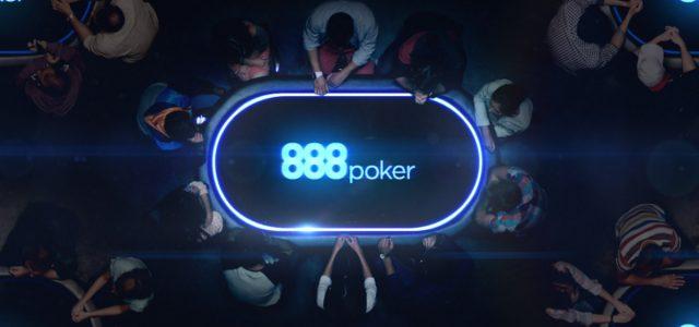 Тропа успеха на 888 Покер