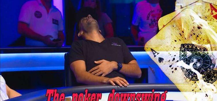 Так ли страшен даунсвинг в покере