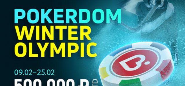 Акция Winter Olympic на PokerDom