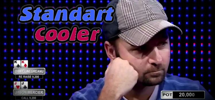 Знакомство с кулером в покере