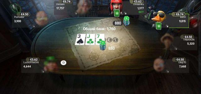 Специфика онлайн покера в букмекерских конторах
