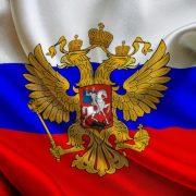 Где найти русскую версию покера
