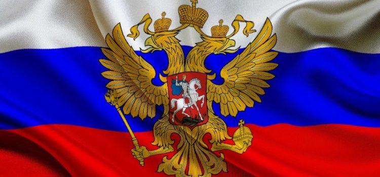Лучший покер на русском языке