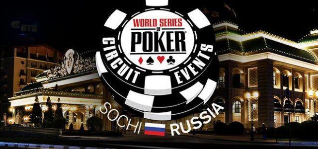 WSOP Circuit пройдет в Сочи с 13 мая