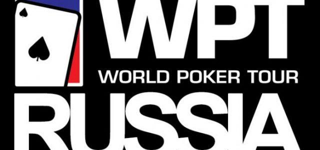 Денис Шафиков выиграл на Главном событии WPT Russia