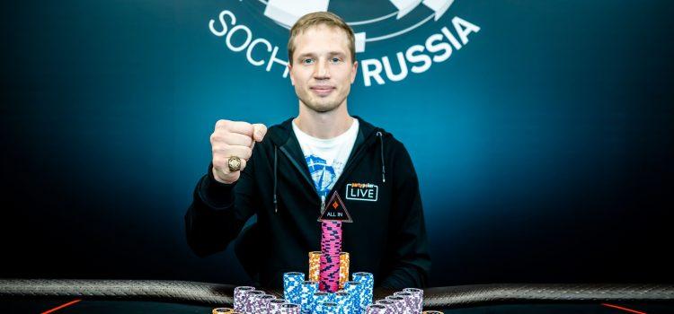 Российскому покерному игроку Андрею Беринову удалось выиграть второй золотой перстень на WSOP International Circuit