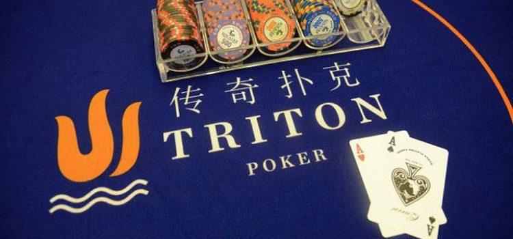 Что случилось с Triton Poker Series 2020