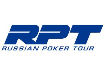 Чем так важен Russian Poker Tour в столице Беларуси?