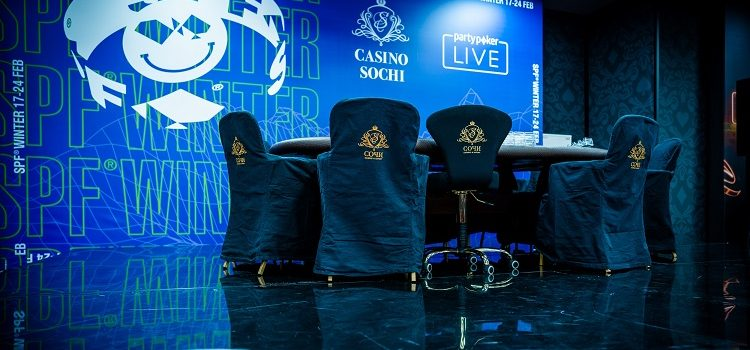 Russian Poker Festival 2020