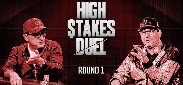 Покер вне пандемии – High Stakes Duel